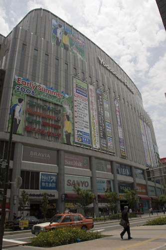 Yodobashi Camera superstore in Akihabara.