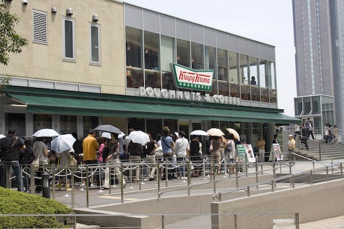 Long line outside Krispy Kreme Shinjuku