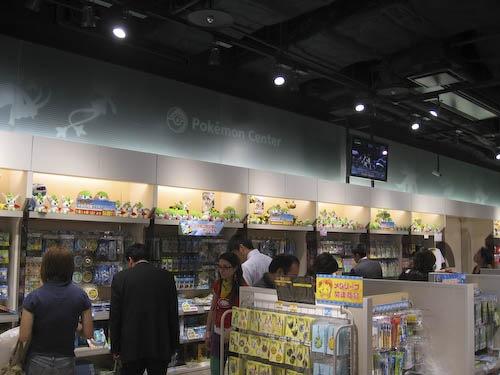 Inside the Pokemon Center Tokyo