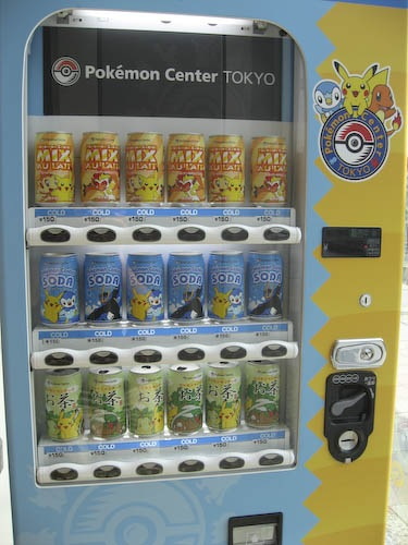 Pokemon Soda at Pokemon Center Tokyo