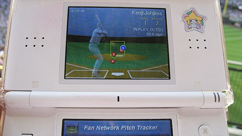 Pitch count on Kenji Johjima on the Gameboy DS.