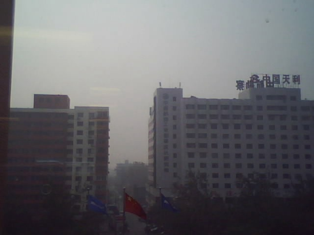 AQI 493 from my office window