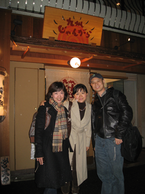 Jill, Helen, and John outside the Akasaka Jangara Ramen