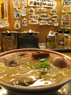 A bad photo of the Bonshan ramen in Jangara Ramen.