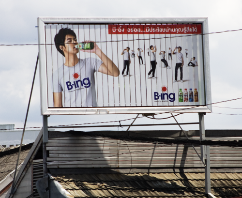 Thai billboard advertising a drink called B-ing.