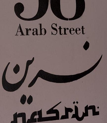 Sign in English and Arabic