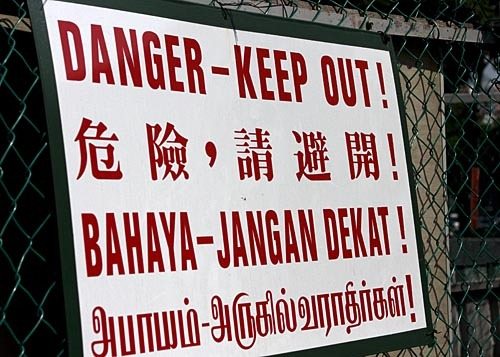 Danger - Keep out! in four languages