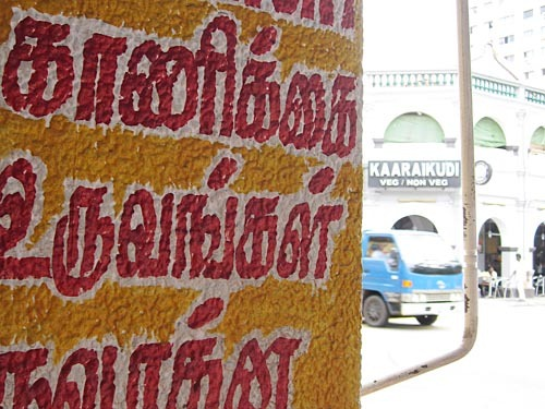 Painted Hindi sign