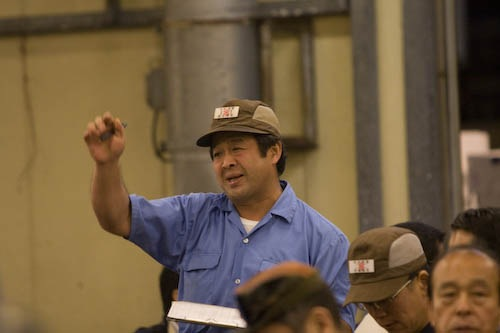 Auctioneer at Tsukiji Fish Market