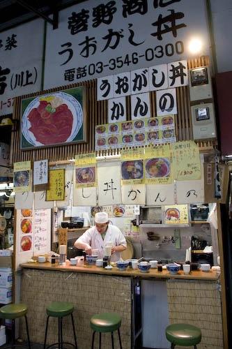 Kanno restaurant stall at Tsukiji Fish Market