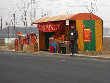 Road-side fireworks stand