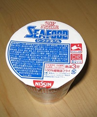 Nissan Seafood Cup Noodles