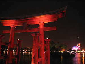 Japanese gate at Epcot