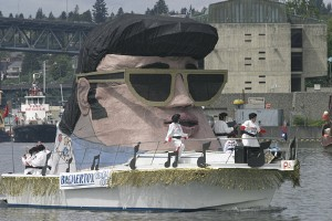 Elvis has entered the Montlake Cut!