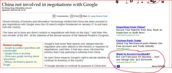 Google ad for a VPN in China Daily