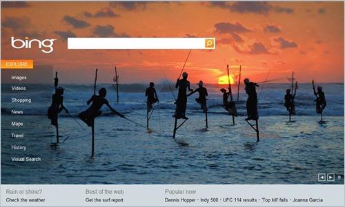 Bing homepage image