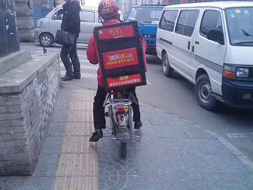McDonalds China delivery bike