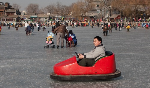 Electric bumper car on the ice.